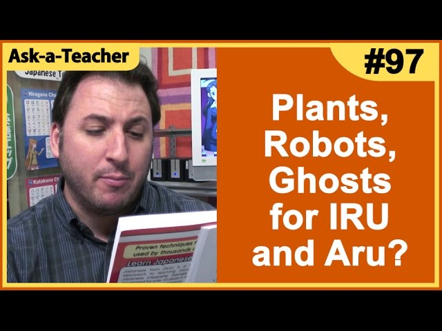 How do I decide to use います or あります for plants, robots, and ghosts? - Ask-a-Teacher #97