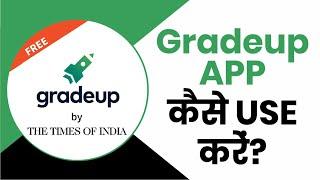 GradeUp App Review in Hindi | Exam Preparation App 2021 | Free Mock Test | Live Classes | Daily Quiz screenshot 1