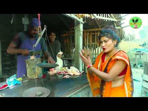 Murga chor || मुर्गा चोर || New Maithili Comedy Video 2019 || Mahesh Maithil, Renu Singh