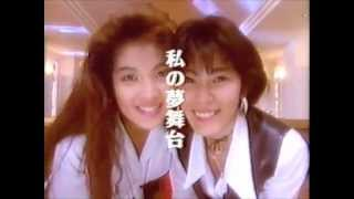 新瀧興行「新瀧」CM(1992) 出演: W-NAO(網浜直子、飯島直子) 音楽...