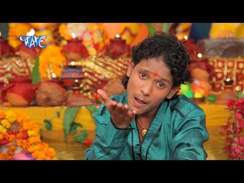 """Mai Aai Jaihe - Maiya Ke Baje Pejaniya - Sunny Kumar """"Shaniya"""" - Bhojpuri Devi Geet - Bhajan 2015"""