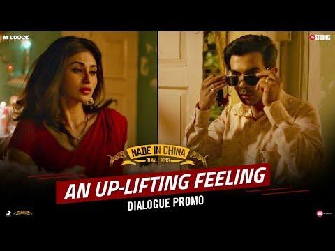 An Up-Lifting Feeling – Made In China | Rajkummar Rao, Mouni | Dinesh Vijan | Mikhil Musale | Oct 25 Mp3