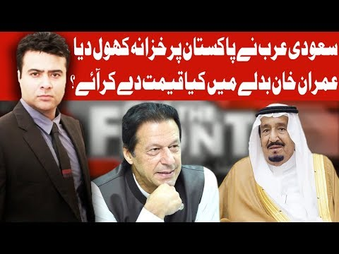 On The Front with Kamran Shahid | 24 October 2018 | Dunya News