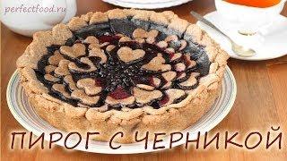 Пирог с черникой постный. Добрые вегетарианские рецепты