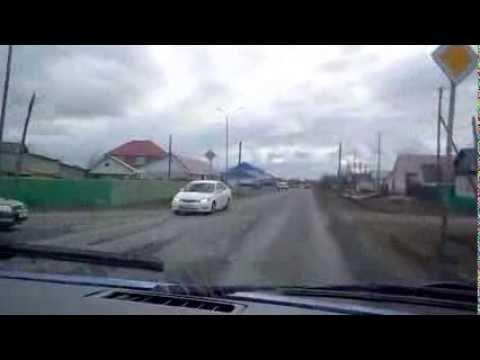 Едем в город Исилькуль