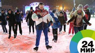 Здравствуй, зима: уникальный каток на ВДНХ открылся ярким шоу - МИР 24