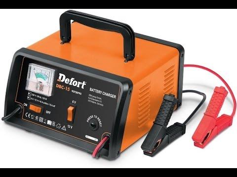 Defort DBC-15. Зарядное устройство для аккумулятора. Распаковка!