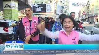 20200104中天新聞 台中空「紫爆」 兩個女人再戰 洪慈庸批楊瓊瓔