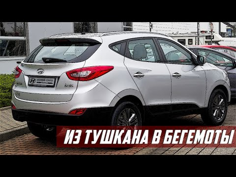 Стоит ли Покупать Hyundai IX35 (2010-2015)?