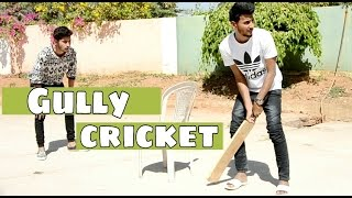 Gully cricket || funny video || Nizambad diaries ||
