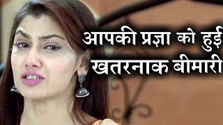 Pragya aka Sriti Jha diagnosed with dangerous disease
