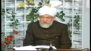 Tarjamatul Qur'an Class No 121 - 1st April 1996