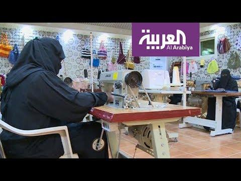 نشرة الرابعة .. سجينات سعوديات يبدعن من داخل السجن  - 15:21-2018 / 1 / 17