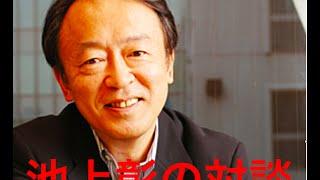 池上vs小泉進次郎が短い時間で演説論、原発、復興、憲法改正について語...