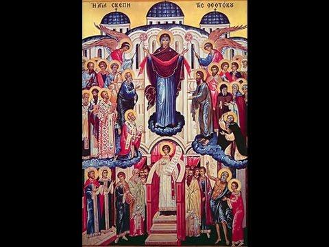 Покров Пресвятой Богородицы молитва. Покрова