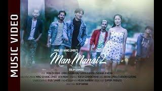 Man Manai 2 - Ming So Hang Limbu   Love Song   2075/2018
