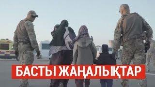 Басты жаңалықтар. 03.06.2019 күнгі шығарылым / Новости Казахстана