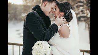 Свадьба в Тюмени. Выездная регистрация зимой