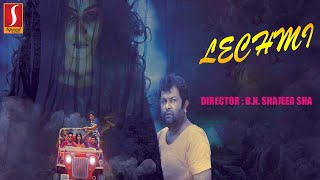 Latest Tamil Full Movie | New Tamil Online Full Movie | Super Hit Movie | HD 1080 | New Upload 2018