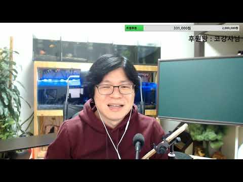유신쇼인터뷰 BJ지망생 갓쎄 VS 유신 [정치꿈나무 김정혜와 합숙중] [20181019]