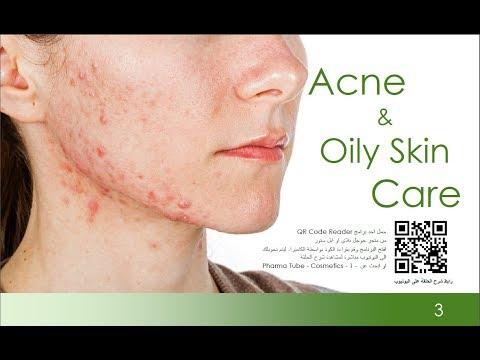 Pharma Tube - Cosmetics - 1 - Oily, Combination and Acne Prone Skin البشرة الدهنية وحب الشباب