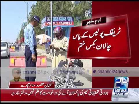 24 Breaking: Islamabad Traffic Police in worse condition