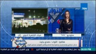 حمدي بخيت: حادث الطائرة المنكوبة نتاج حرب استخبارات من الدرجة الأولى