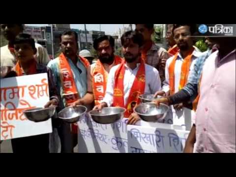 Watch Bhopal's Big  Top  News  Patrika Bulletin 24 April 2017