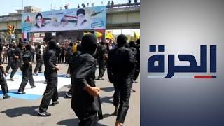 الميليشيات العراقية الموالية لإيران تتحدى حكومة الكاظمي في عملها لفرض سيطرة الدولة