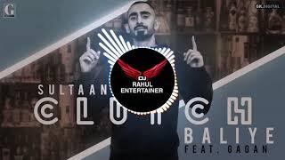 Clutch Baliye Dhol Mix || Yaar Beli Menu Kehnde Ne || Sultan || Feat. Dj Rahul Entertainer