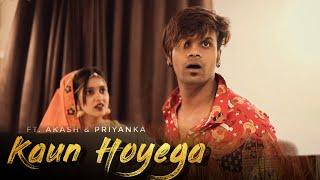 Kaun Hoyega | Emotional Love Story | As Creation | Akash & Priyanka