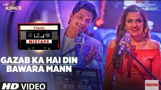 Gazab Ka Hai Din Bawara Mann Son karaoke with lyrics by S my music