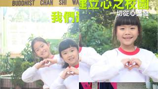 Publication Date: 2017-09-08 | Video Title: 式宏家‧Good Time