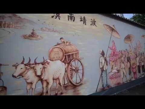 Artist Yip Yew Chong's mural at Car-Free Sunday SG