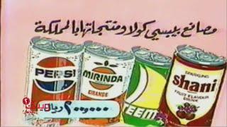 وينك رمضان - الحلقه 26