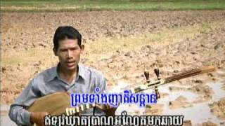 4U DVD 01 - Piroum - Pisak Derm Chnam