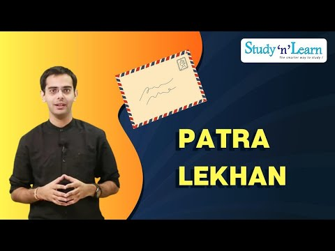 Hindi - Patra lekhan bhag 1