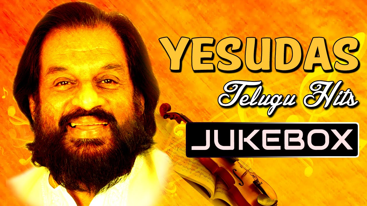 K j yesudas classical hit songs || jukebox || telugu best songs.