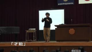 テレビ番組などで活躍する脳科学者・茂木健一郎さんが11月、佐賀県の...