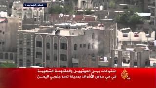 غارات للتحالف على مواقع للحوثيين بقلعة القاهرة بتعز