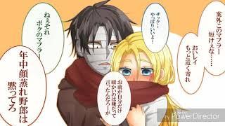 Фото Ангел Кровопролития  Satsuriku No TenshiРей и Зак   она хотела быть тобой