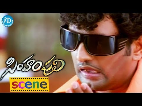 Simham Puli Movie - Santhanam, Jeeva Comedy Scene