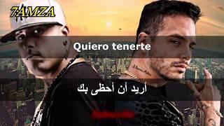 Nicky Jam x J. Balvin - X مترجمة