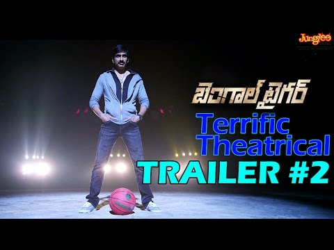 Bengal Tiger New Theatrical Trailer #2 | Raviteja | Tamanna | Raashi Khanna