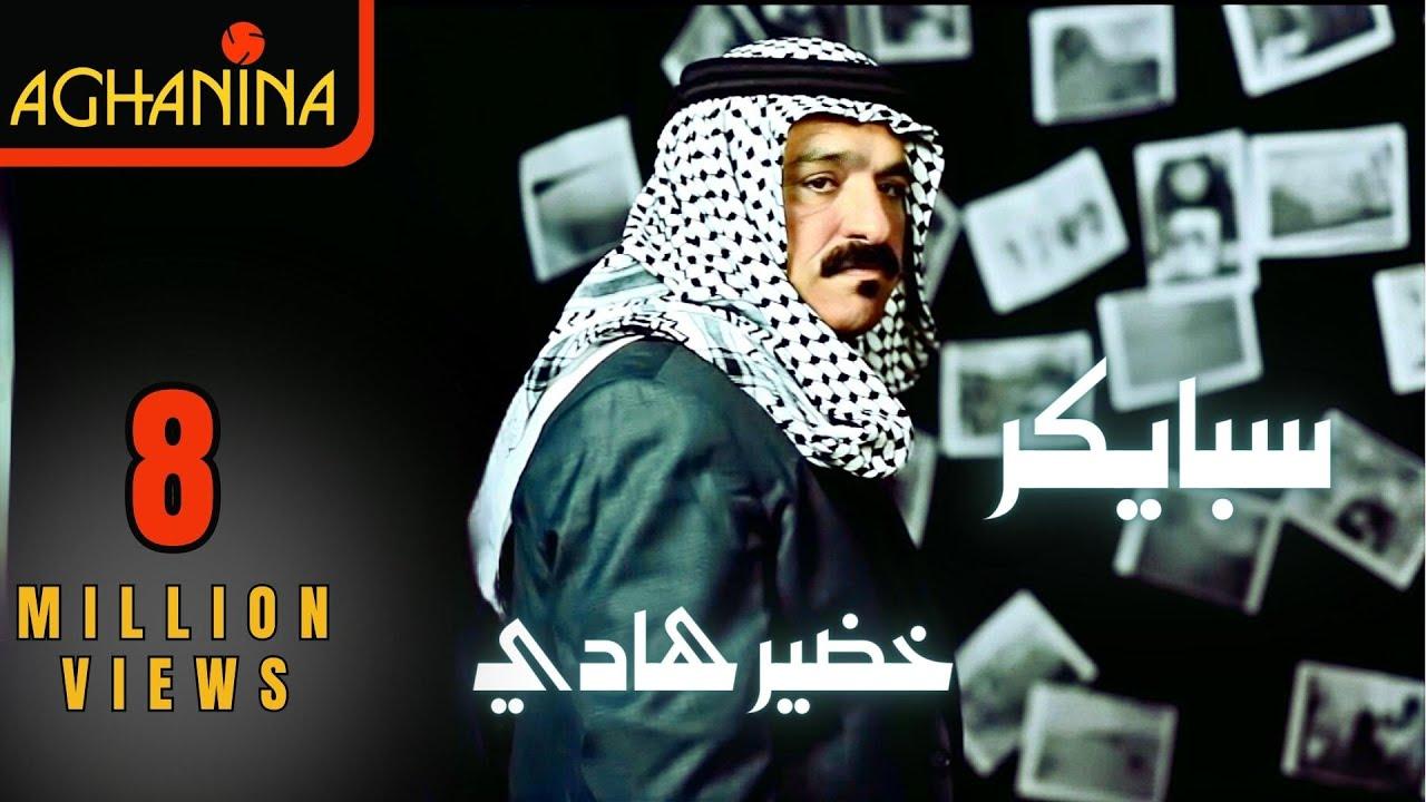 تحميل الحان mp3