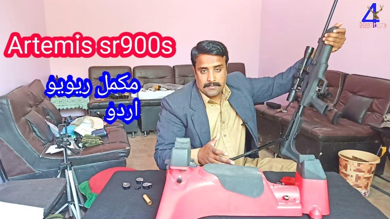 Artemis sr900s sideleaver multishot springer airgun full reveiw in urdu