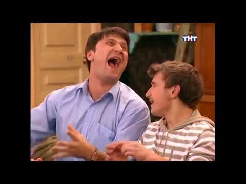 Счастливы вместе ( букины ) 215, 216, 217 серия