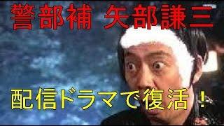 仲間由紀恵と阿部寛主演の「トリック」シリーズに登場するキャラクター...