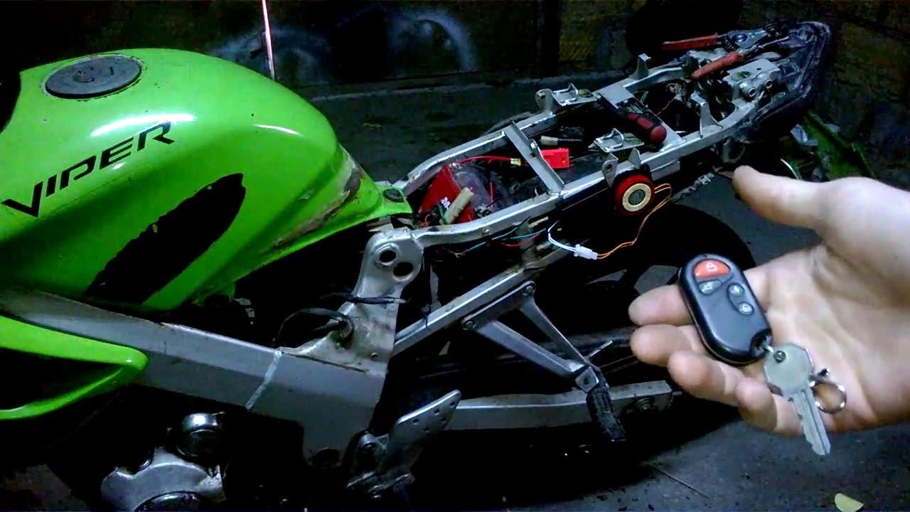 Сигнализация на мотоцикл своими руками