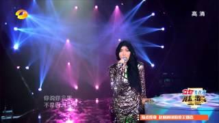 Shila Amzah Zui Chang de Dian Ying 28 Feb 2014